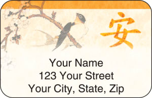 Harmony Address Labels – click to view product detail page