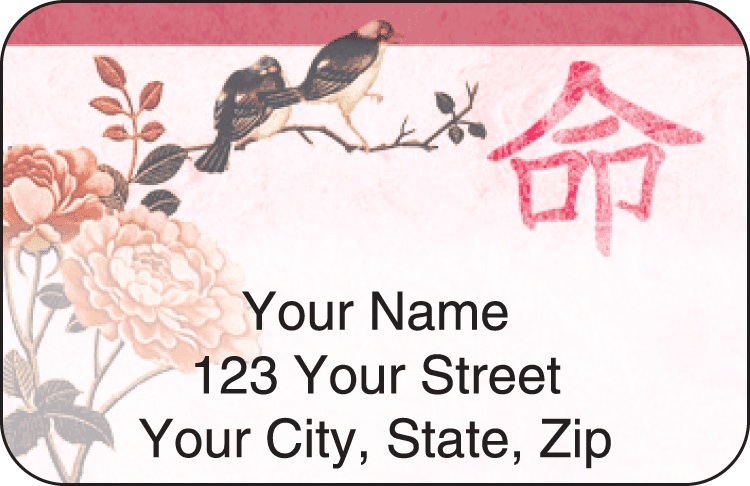 harmony address labels - click to preview